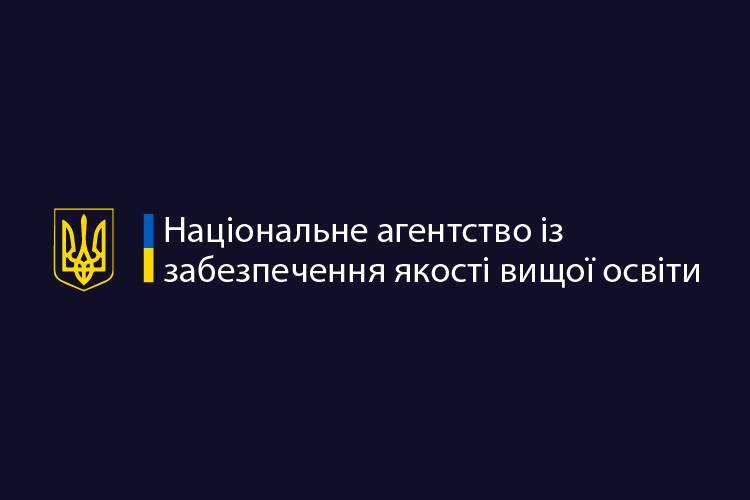 ХНУРЭ попал в группу лучших вузов Украины