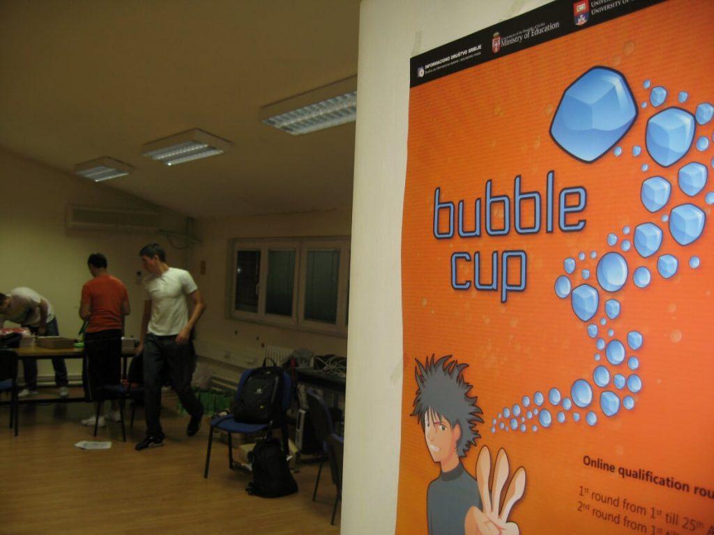 Студенты ХНУРЕ вышли в финал Международного чемпионата по программированию