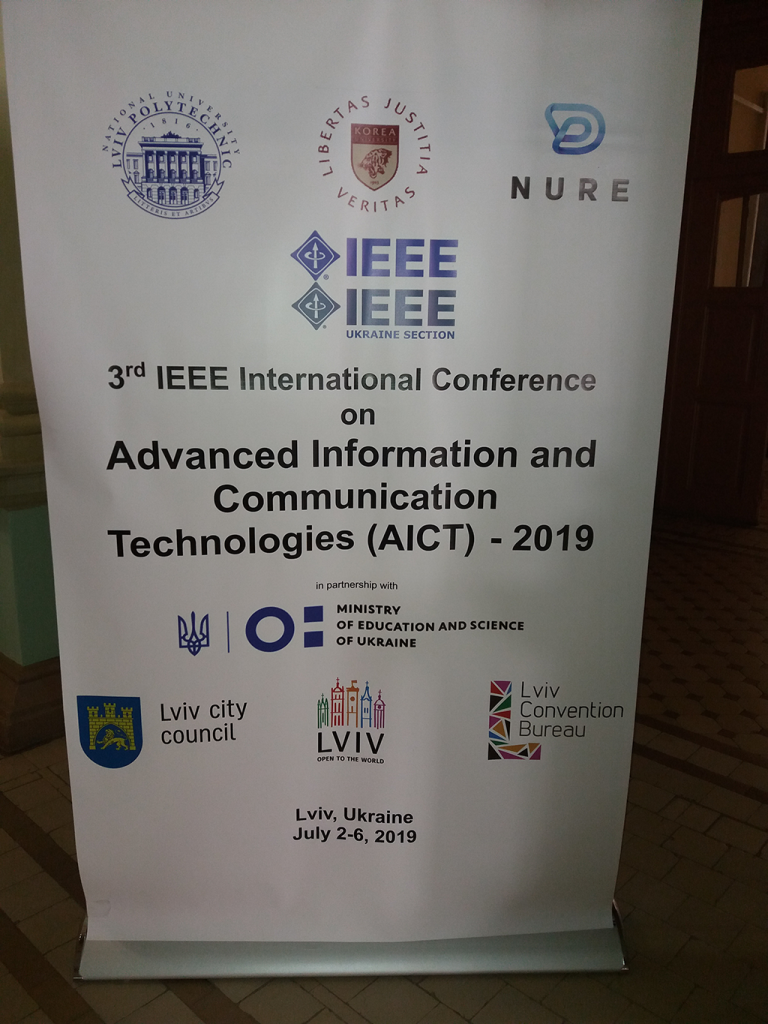 NURE  scientists participated in the International conference AICT'2019