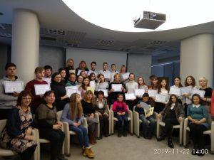 Студенты ХНУРЭ приняли участие в Форуме «Сплоченность общин усилиями молодежи — лидеров общин»