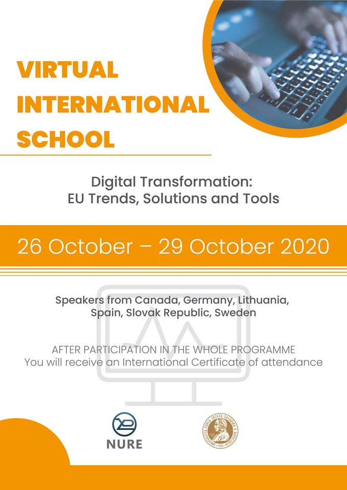 """We invite you to take part in the International School """"Digital Transformation: EU Trends, Solutions and Tools"""""""