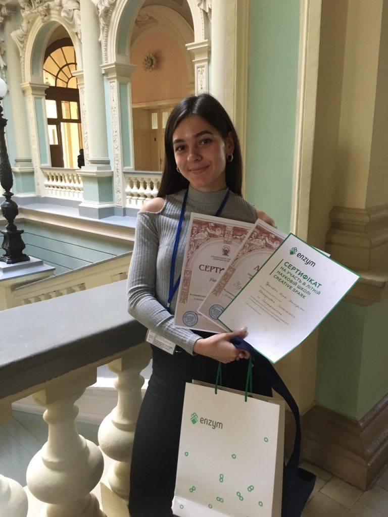 Student of NURE won a prize in the all-Ukrainian competition of student scientific works