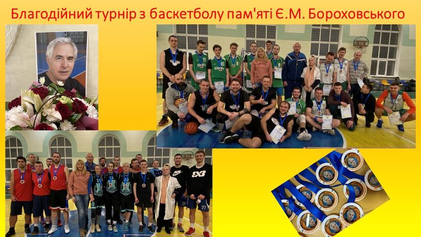A charity basketball tournament took place