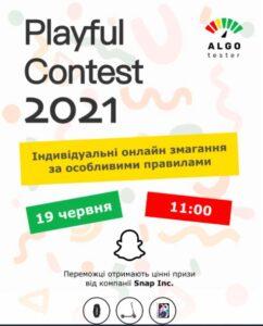 Студенты ХНУРЭ приняли участие в «Playful Contest 2021»