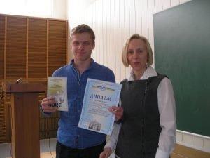 Студенти ХНУРЕ отримали Дипломи за наукові доповіді