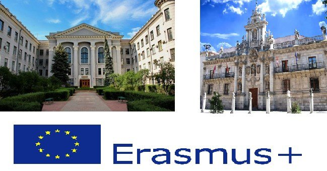 NURE and Valladolid University won the Erasmus + international academic mobility project