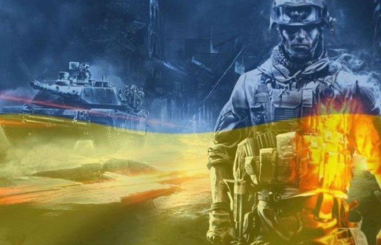 Поздравление с Днем защитника Украины!