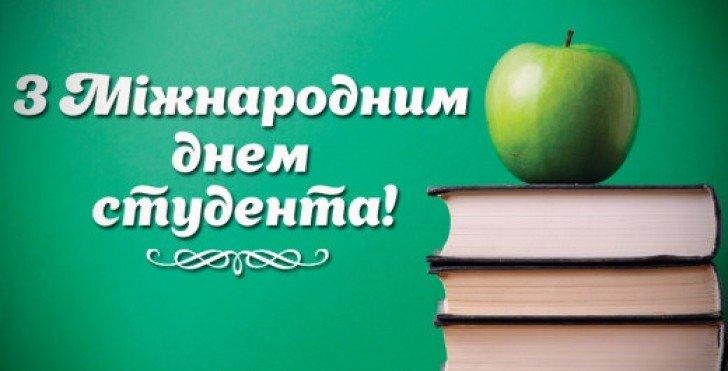 KNURE congratulates the student's day