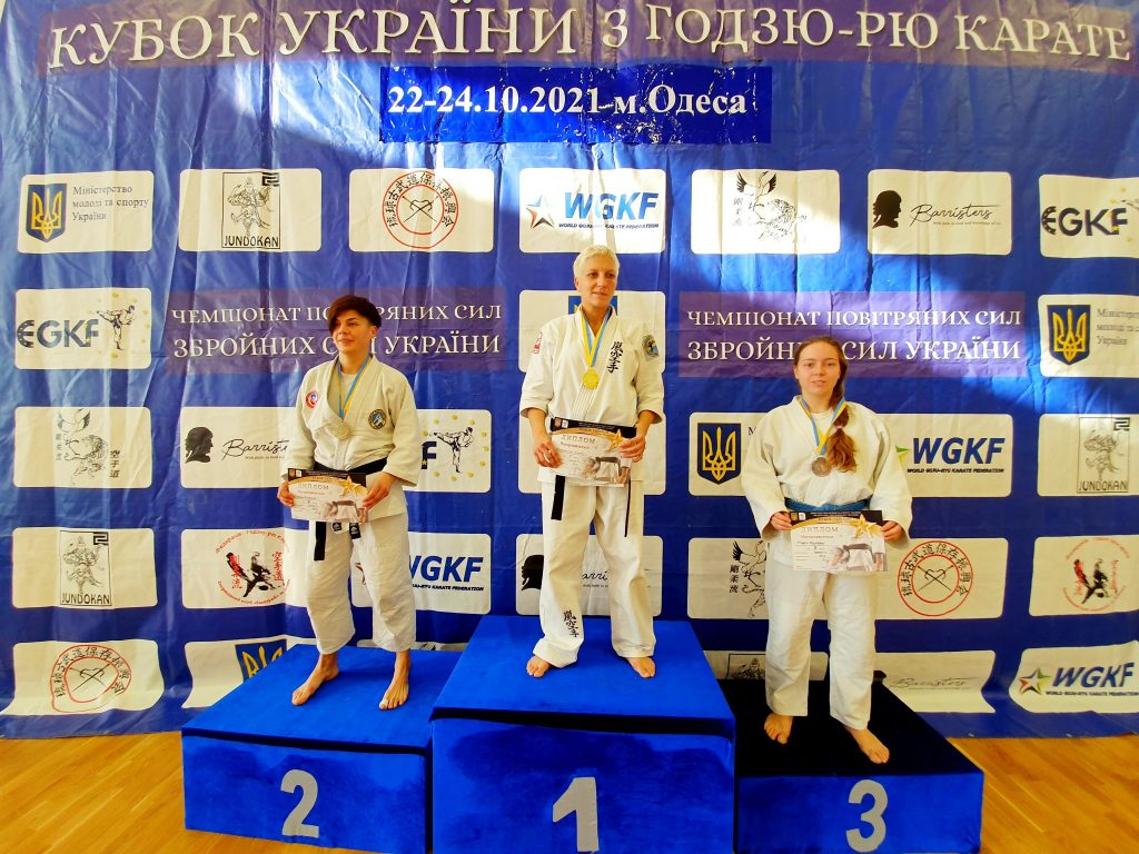NURE student became a winner of the Cup of Ukraine in karate