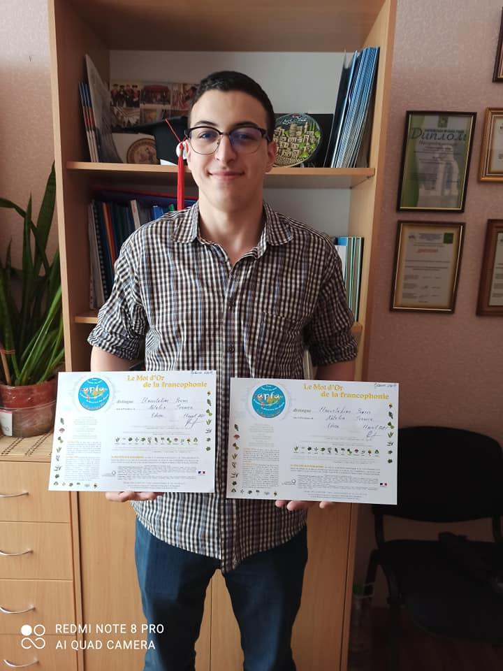 "Студент ХНУРЕ – фіналіст конкурсу ""Le Mot d'Or de la francophonie"""