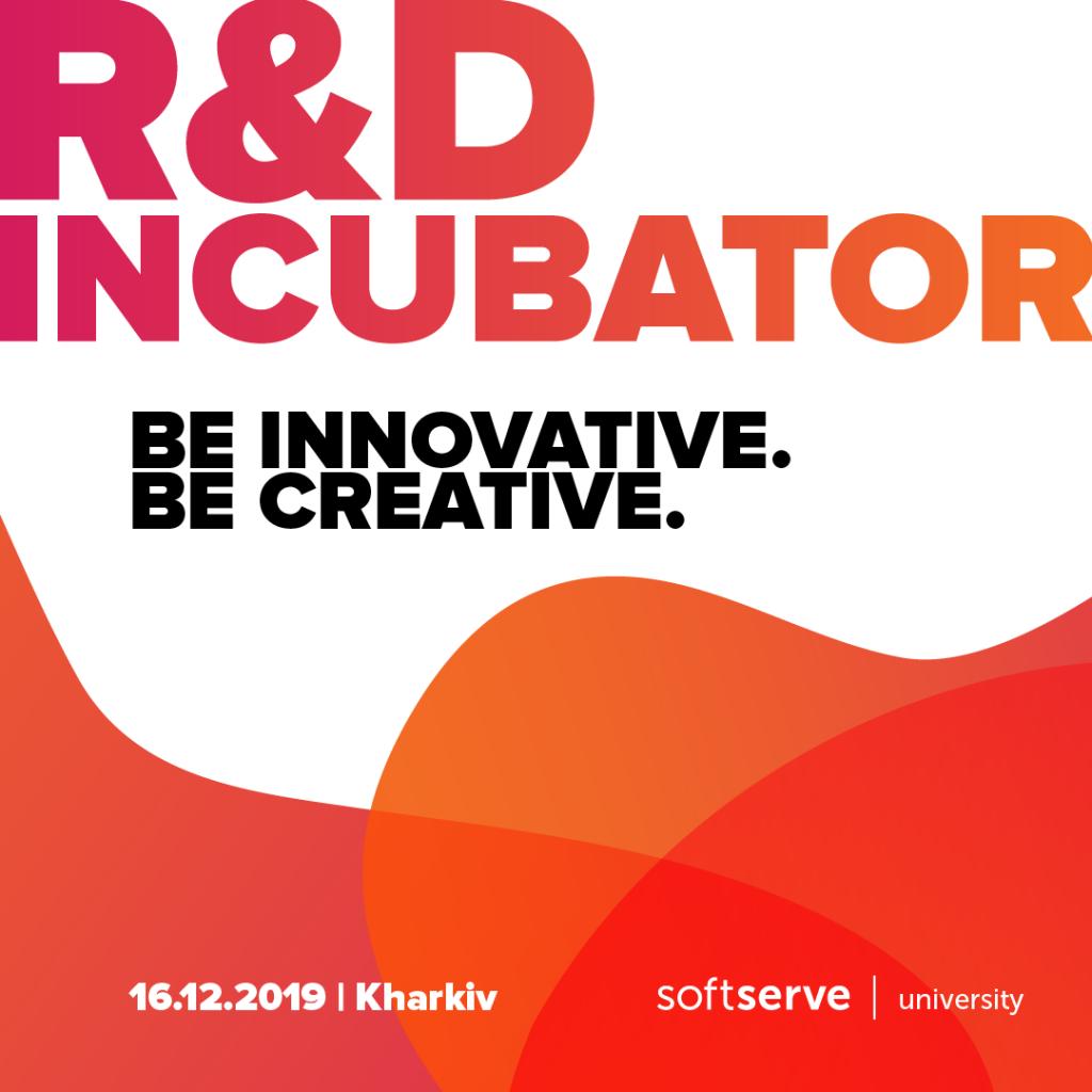SoftServe приглашает студентов к участию в R&D Incubator в Харькове