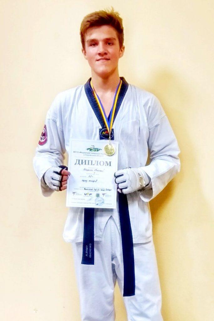 Студент ХНУРЭ — чемпион Харьковской области по тхэквондо