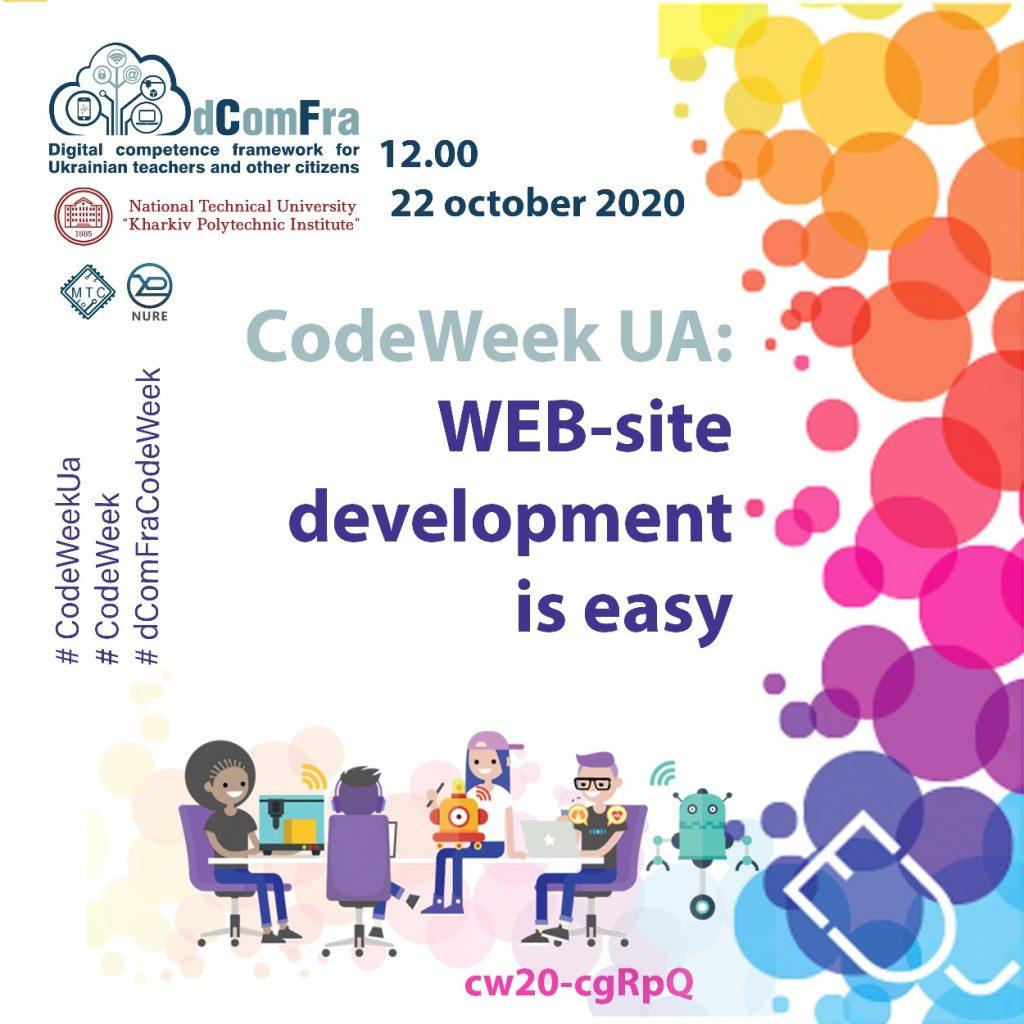 "Webinar ""dComFra CodeWeek UA: WEB-site development is easy"""
