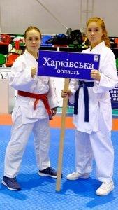 Спортсменки ХНУРЭ одержали победу на чемпионате Украины по годзю-рю каратэ