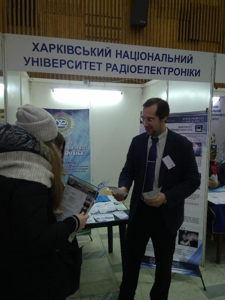 ХНУРЭ принял участие в ХVI Межрегиональной специализированной выставке «Образование и карьера»