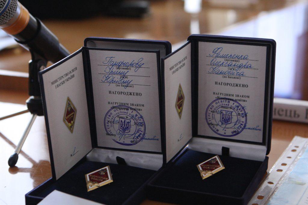 Сотрудников ХНУРЭ наградили знаком «Отличник образования»