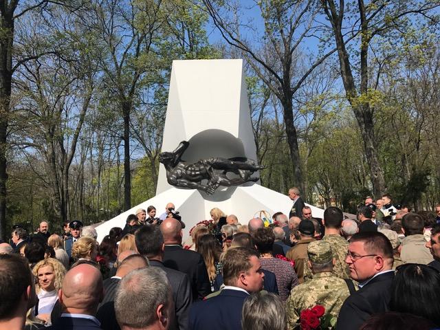 Сегодня Украина отмечает годовщину Чернобыльской трагедии