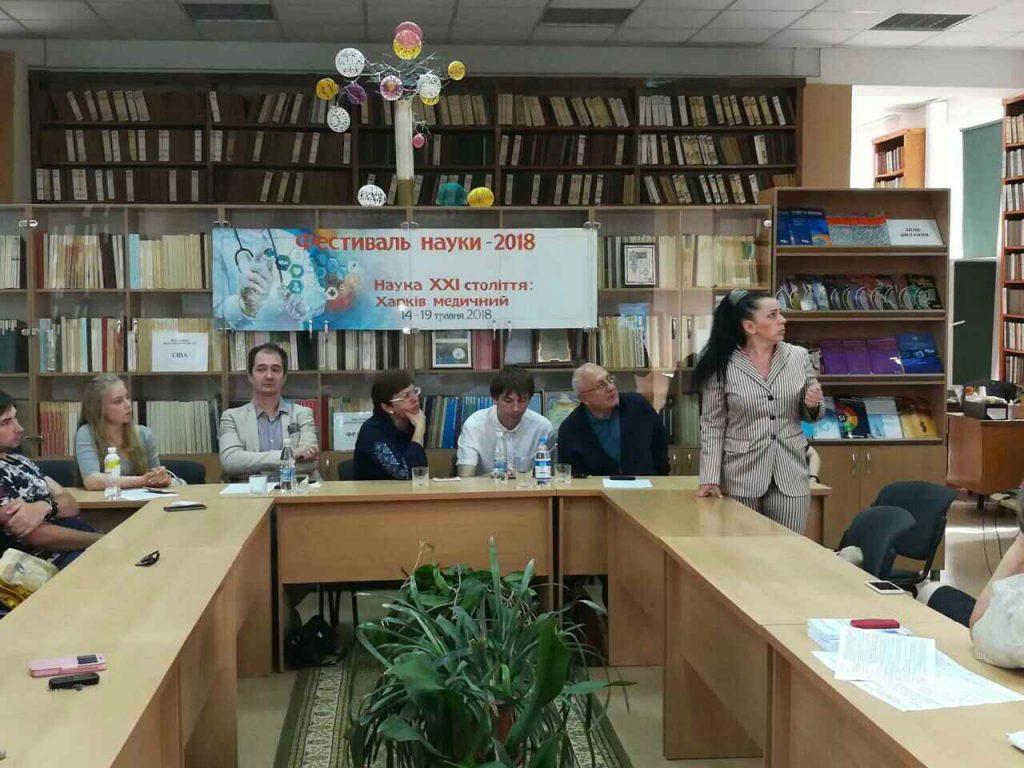 Ученые ХНУРЭ приняли участие в круглом столе «Перспективные медицинские системы и информационные технологии в биомедицине»
