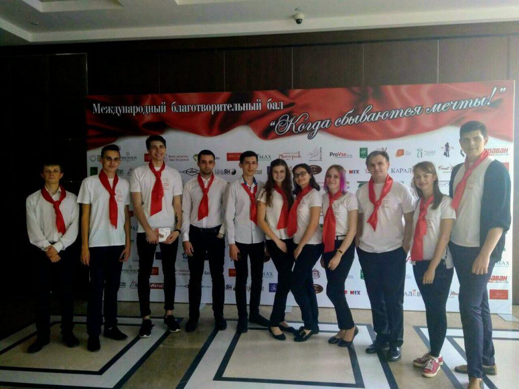 Студенты ХНУРЭ стали волонтерами на благотворительном мероприятии