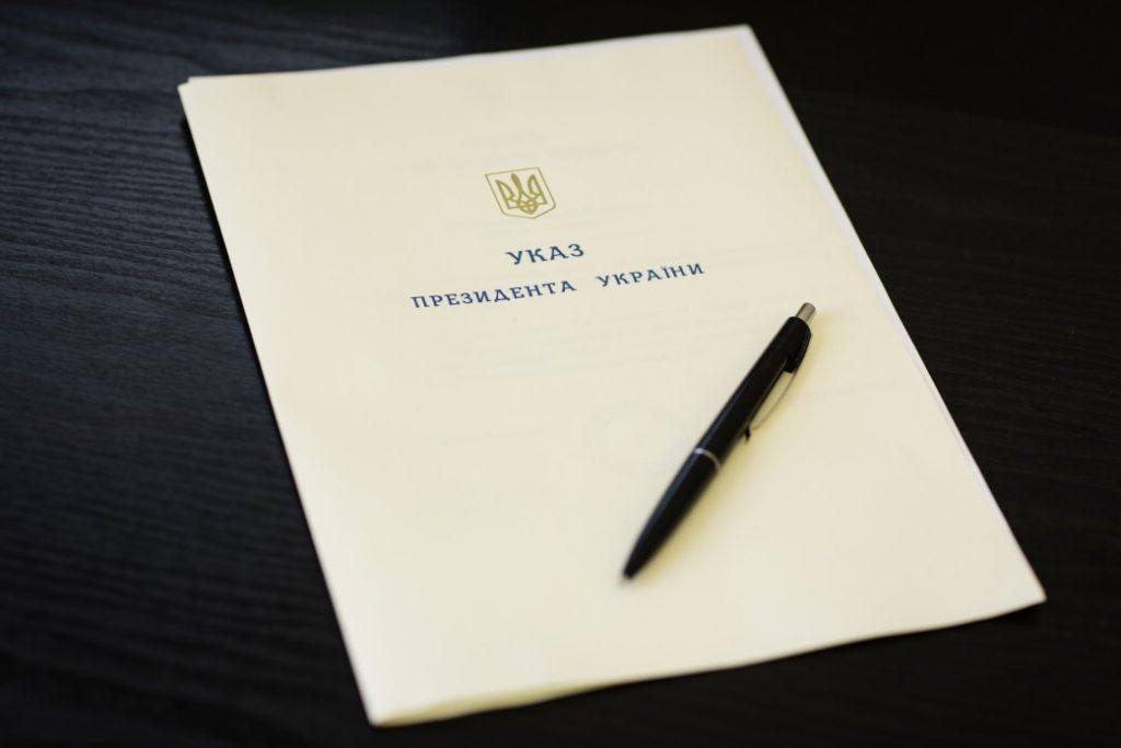 Президент Украины назначил стипендии выдающимся ученым ХНУРЭ