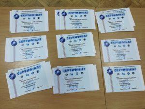 Школьники из Новой Водолаги получили сертификаты окончания дистанционных курсов