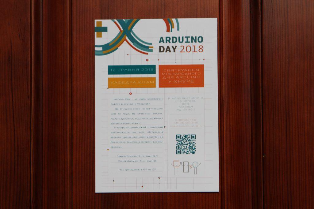В ХНУРЭ проходит Arduino day