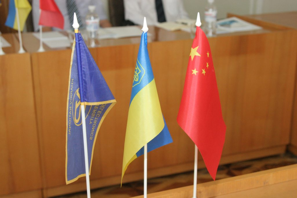 The PRC and KNURE will develop joint projects
