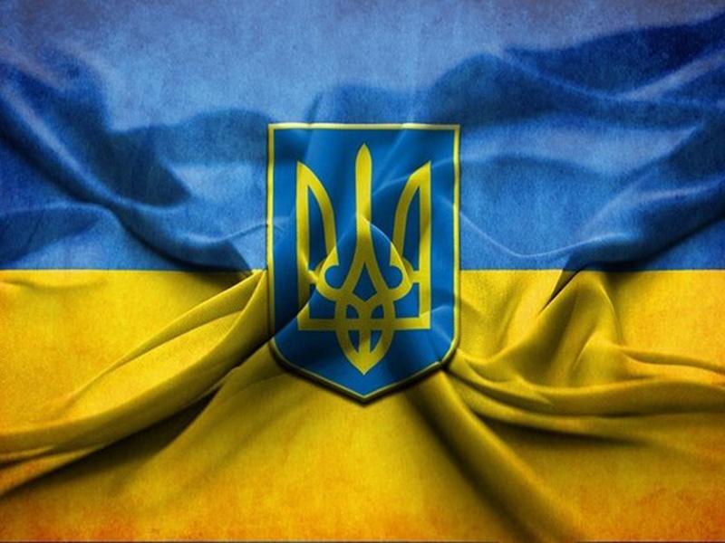 С Днем Государственного Флага Украины и годовщиной освобождения Харькова