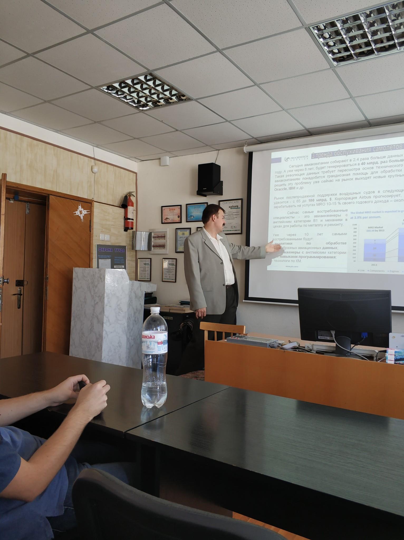 Progresstech in KNURE | NURE - Kharkiv National University