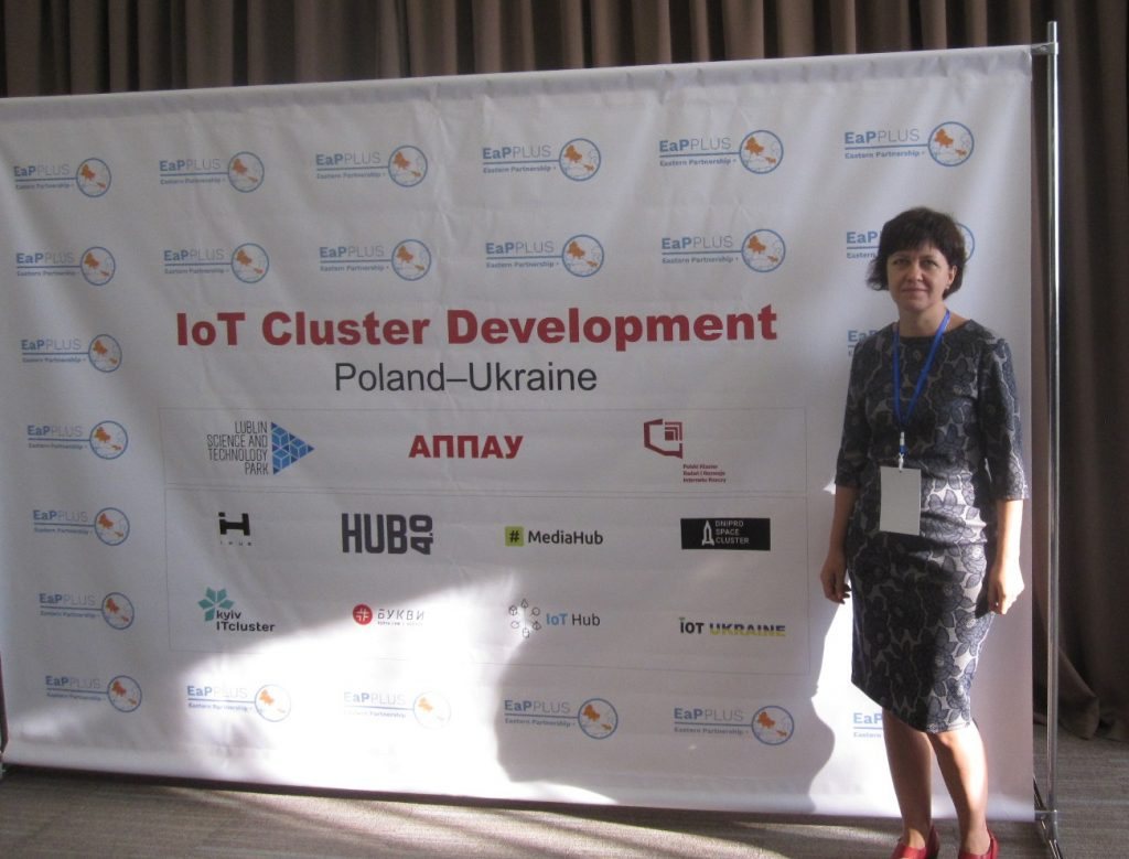 KNURE representatives took part in the IІoT Ukraine-Poland conference