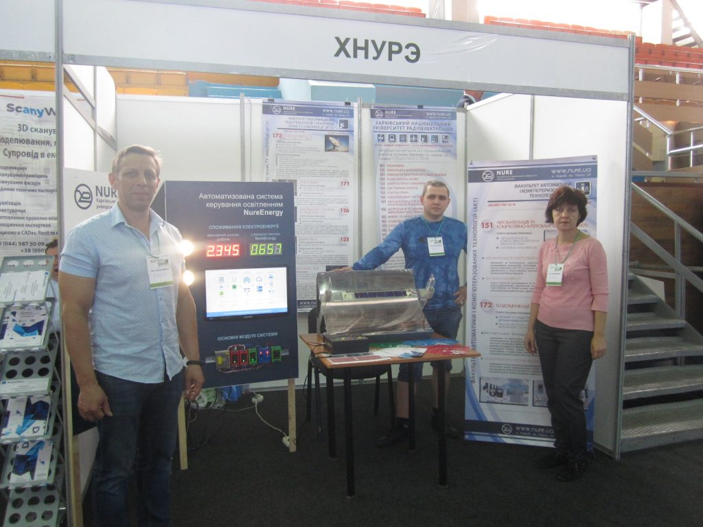 Representatives of KHNURE took part in the exhibition and conferences KharkivBUILD&Energy