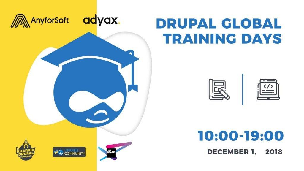 Kharkiv Drupal Community запрошує на Drupal Global Training Days