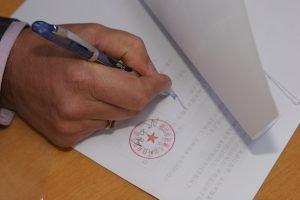 За участі ХНУРЕ у КНР буде створена спільна китайсько-українська науково-технічна база