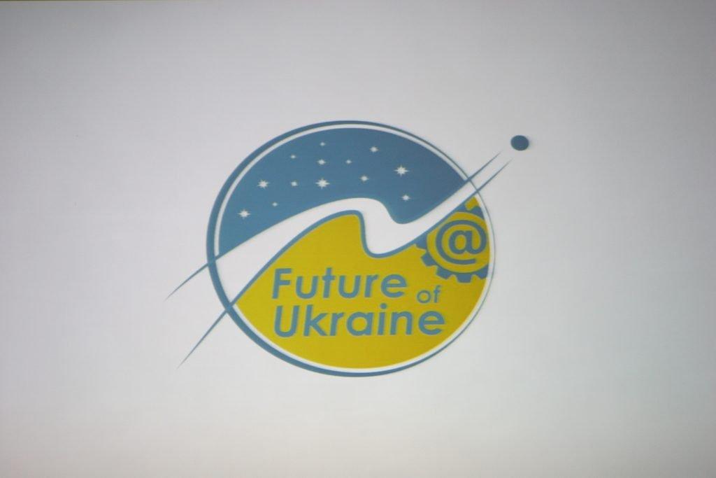 В ХНУРЭ презентовали возможности участия в конкурсе «Future of Ukraine»