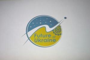 У ХНУРЕ презентували можливості участі у конкурсі «Future of Ukraine»
