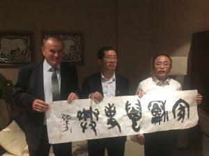 Триває робочий візит делегації ХНУРЕ до КНР