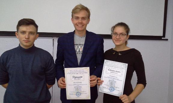 Первокурсники ХНУРЭ вошли в тройку лидеров на Всеукраинском турнире по физике