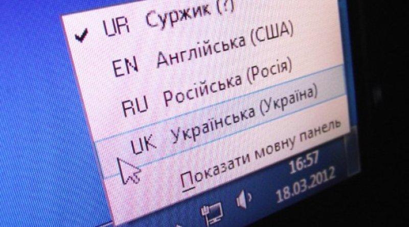 ХНУРЭ приглашает на бесплатный курс украинского языка