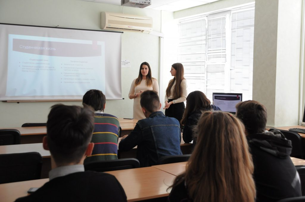 NURE students will be toldabout Blockchain for business