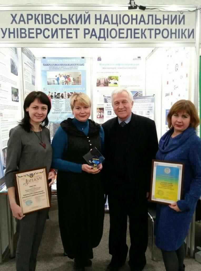 ХНУРЭ принял участие в Международной образовательной выставке в Киеве