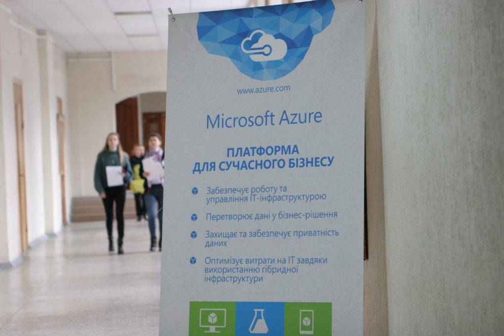 "All-Ukrainian Seminar ""Scenarios of using Azure for research"" is held in NURE"