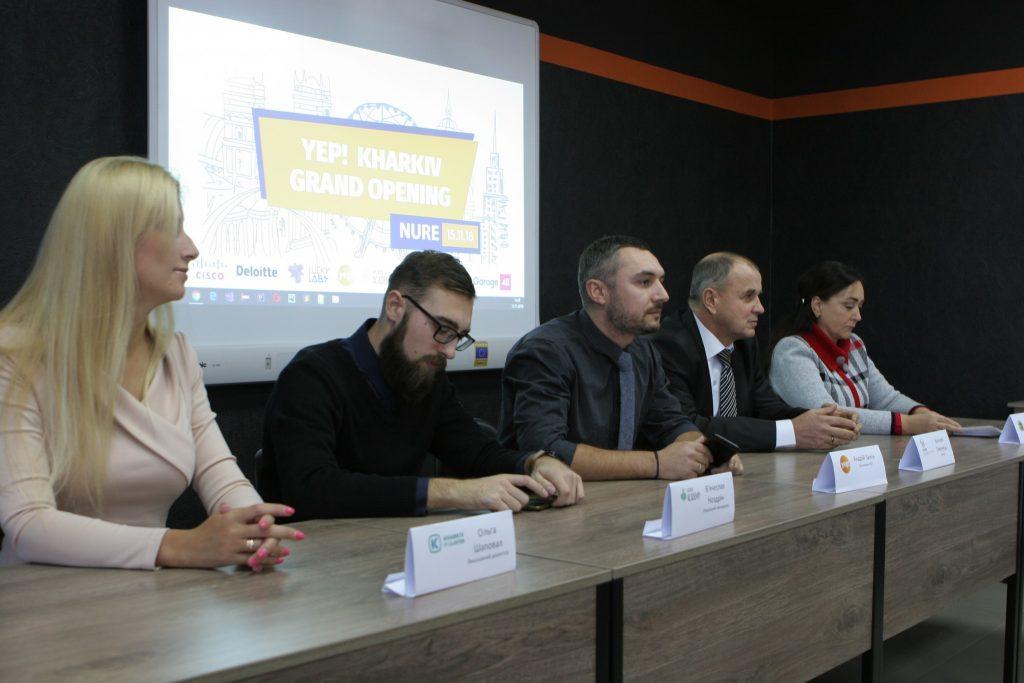 В ХНУРЭ открыли бизнес-инкубатор «YEP!»