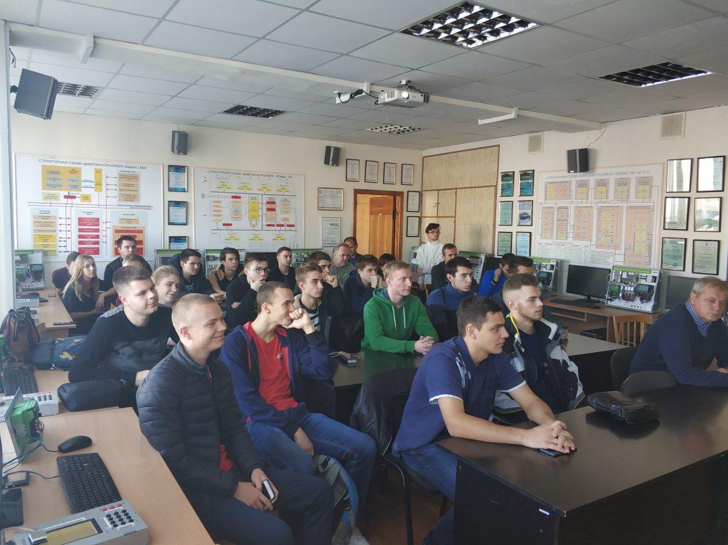 NURE students met with Railwayautomatic representatives