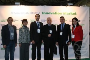 NURE participates in the International Innovation Forum