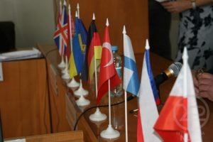 International Scientific-Practical Conference started in NURE