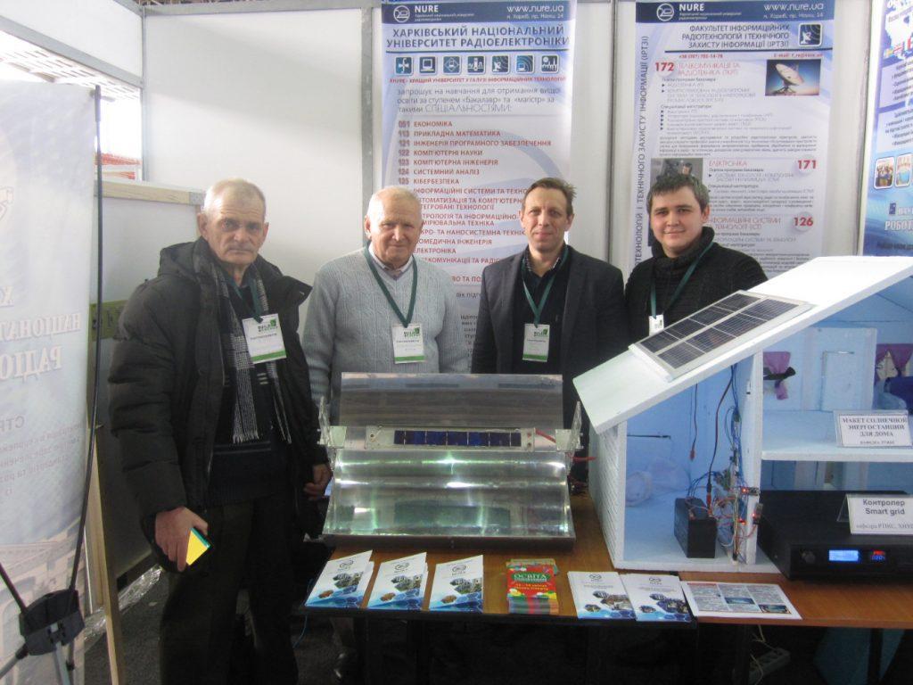 ХНУРЕ принял участие в Форуме энергоэффективности и альтернативной энергетики