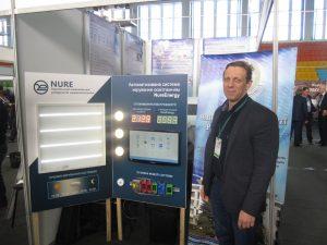 ХНУРЕ взяв участь у Форумі енергоефективності та альтернативної енергетики