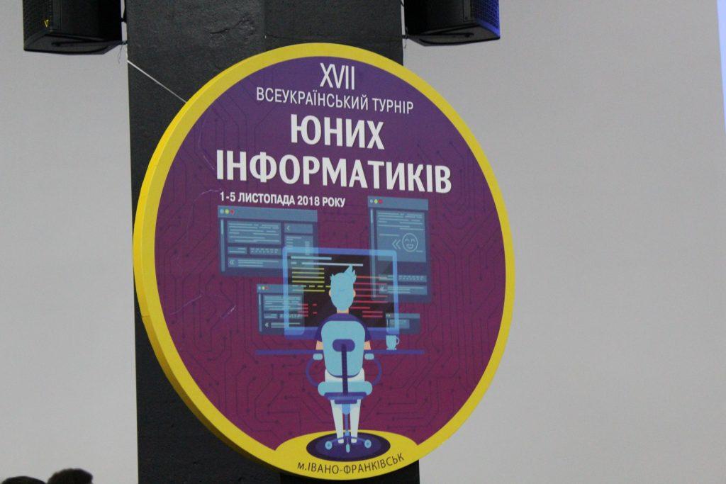 Кафедра ПИ помогла в подготовке команды школьников к Всеукраинского турнира