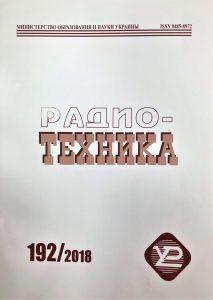 2018 рік