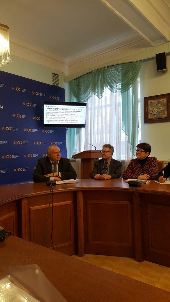 Представитель ХНУРЭ участвует в работе над проектом закона «Об образовании взрослых»